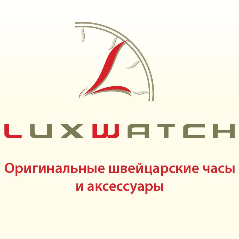 Наручные часы продажа, каталог часов f98bef85eeb