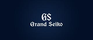 Оригинальные часы Grand Seiko