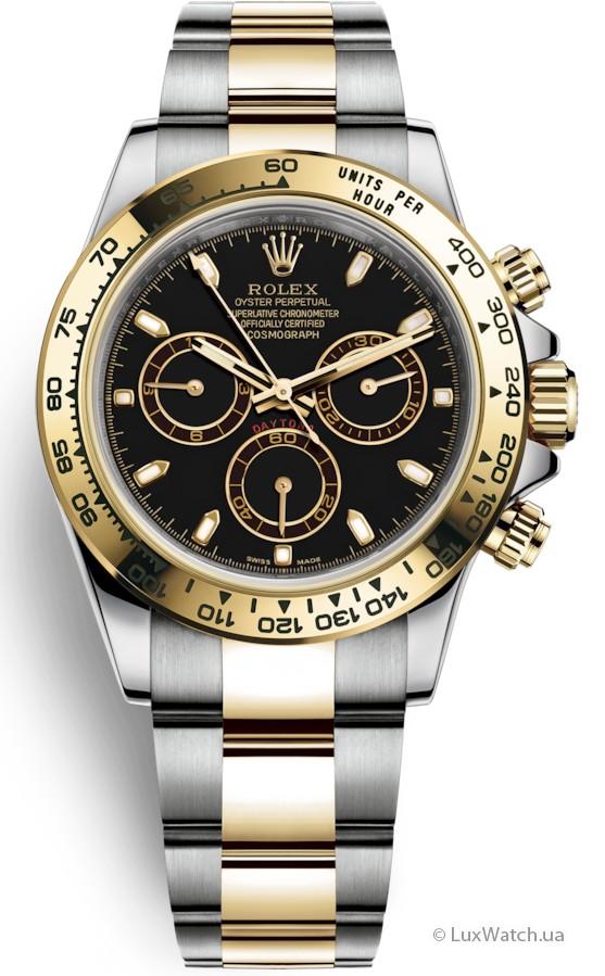 Стоимость дайтона часы ролекс старые с боем часы продам