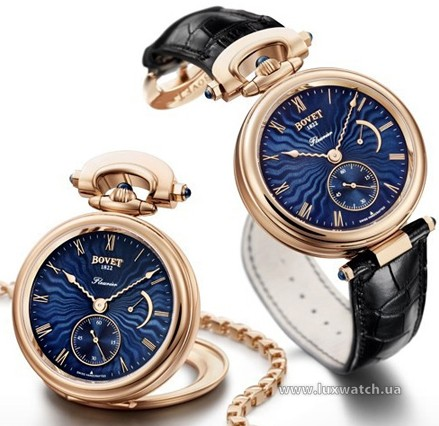 Бовет продать часы часы вашерон ломбард константин