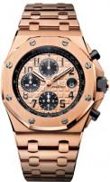 Audemars-Piguet-ROO-Pink-Gold-on-Bracelet-26470OR OO  1000OR