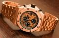 Audemars-Piguet-Royal-Oak-Offshore-42-mm-Chronograph-4