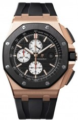 Audemars Piguet » _Archive » Royal Oak Offshore Chronograph 44mm 26400 » 26400RO.OO.A002CA.01