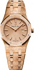 Audemars Piguet » Royal Oak » Frosted Gold 33mm » 67653OR.GG.1263OR.02