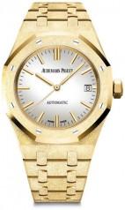 Audemars Piguet » Royal Oak » Frosted Gold 37mm » 15454BA.GG.1259BA.02