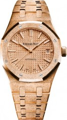 Audemars Piguet » Royal Oak » Frosted Gold 37mm » 15454OR.GG.1259OR.03
