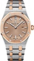 Audemars Piguet » Royal Oak » Quartz Steel and Gold » 67650SR.OO.1261SR.01