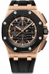 Audemars Piguet » Royal Oak Offshore » Chronograph 44mm » 26401RO.OO.A002CA.02