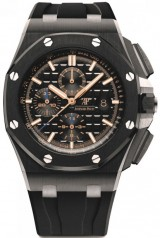 Audemars Piguet » Royal Oak Offshore » Chronograph 44mm » 26405CE.OO.A002CA.02