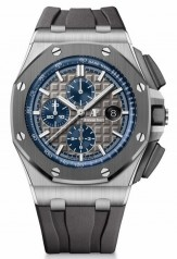 Audemars Piguet » Royal Oak Offshore » Chronograph 44mm » 26400IO.OO.A004CA.02