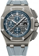 Audemars Piguet » Royal Oak Offshore » Chronograph 44mm » 26405CG.OO.A004CA.01