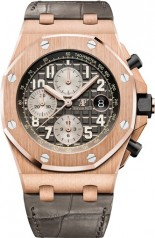 Audemars Piguet » Royal Oak Offshore » Chronograph 42mm » 26470OR.OO.A125CR.01