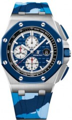 Audemars Piguet » Royal Oak Offshore » Chronograph Camouflage » 26400SO.OO.A335CA.01