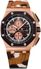 Audemars Piguet » Royal Oak Offshore » Chronograph Camouflage » 26401RO.OO.A087CA.01