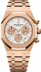 Audemars Piguet » Royal Oak » Selfwinding Chronograph 38 mm » 26315OR.OO.1256OR.01