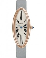 Cartier » _Archive » Baignoire Allongee » W1537836