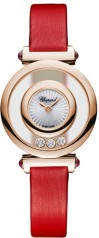 Chopard » Happy Diamonds » Happy Diamonds Icons Watch » 204780-5201