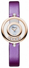 Chopard » Happy Diamonds » Happy Diamonds Icons Watch » 209415-5001