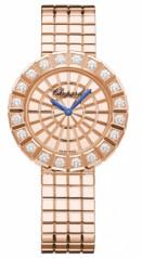 Chopard » High Jewellery » Ice Cube » 104015-5001