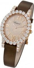 Chopard » High Jewellery » l'Heure du Diamant Medium Oval » 139383-5002