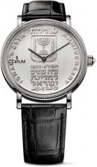 Corum » Heritage » Artisans Coin Watch » C082/03152