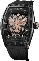 Cvstos » Hour Minute Seconde » Coat of Arms » Jet-Liner World Coat Of Arms Black
