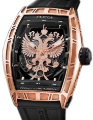 Cvstos » Hour Minute Seconde » Jet-Liner Gerard Depardieu LE 'Proud to be Russian' » Cvstos Limited Edition Proud to be Russian Rose Gold