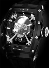Cvstos » Hour Minute Seconde » Inkvaders Jetliner Skull » Cvstos Inkvaders Jetliner Skull Limited Edition