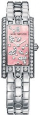 Harry Winston » Avenue » Avenue C » AVCQHM16WW056