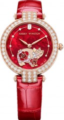 Harry Winston » Premier » Chinese New Year Automatic 36mm » PRNAHM36RR024