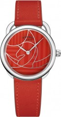 Hermes » Arceau » Casaque 36 mm » Hermes Arceau Casaque 36 mm 003