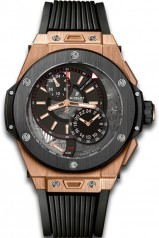 Hublot » Big Bang » Alarm Repeater » 403.OM.0123.RX