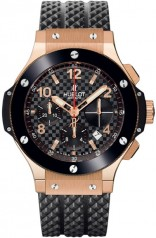 Hublot » Big Bang » Chronograph 41 mm » 341.PB.131.RX