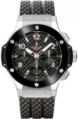 Hublot » Big Bang » Chronograph 41 mm » 342.SB.131.RX