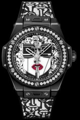 Hublot » Big Bang » One Click Marc Ferrero 39 mm » 465.CX.1120.VR.1204.LIP20