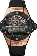 Hublot » MP Collection » MP-11 Power Reserve 14 Days 45 mm » 911.OQ.0118.RX