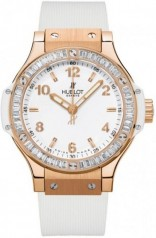 Hublot » _Archive » Big Bang 38mm Red Gold All White Diamonds » 361.PE.2010.RW.1904