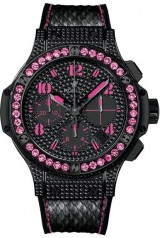 Hublot » _Archive » Big Bang 41mm Big Bang Black Fluo » 341.SV.9090.PR.0933