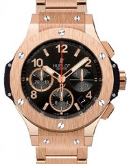 Hublot » _Archive » Big Bang 41mm Red Gold » 341.PX.130.PX