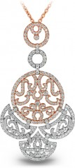 Jacob & Co. » Lace Jewelry Collection » Lace Pendants » 91431658