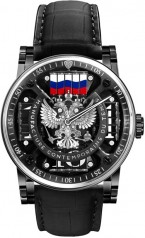 MCT » Sequential Two » S200 Eagle » MCT Sequential Two S200 Eagle Black