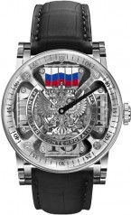 MCT » Sequential Two » S200 Eagle » MCT Sequential Two S200 Eagle Silver
