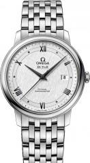 Omega » De Ville » Prestige Co-Axial 39.5 mm » 424.10.40.20.02.005
