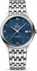 Omega » De Ville » Prestige Co-Axial 39.5 mm » 424.10.40.20.03.001