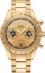 Omega » Speedmaster » '57 Co-Axial » 331.50.42.51.08.001