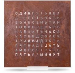 Qlocktwo » Table Clock » Classic » Rust