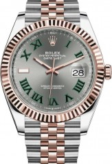 Rolex » Datejust » Datejust 41mm Steel and Everose Gold » 126331-0016