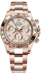 Rolex » Daytona » Cosmograph Daytona 40mm Everose Gold » 116505-0010