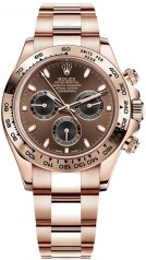 Rolex » Daytona » Cosmograph Daytona 40mm Everose Gold » 116505-0013