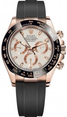 Rolex » Daytona » Cosmograph Daytona 40mm Everose Gold » 116515ln-0019